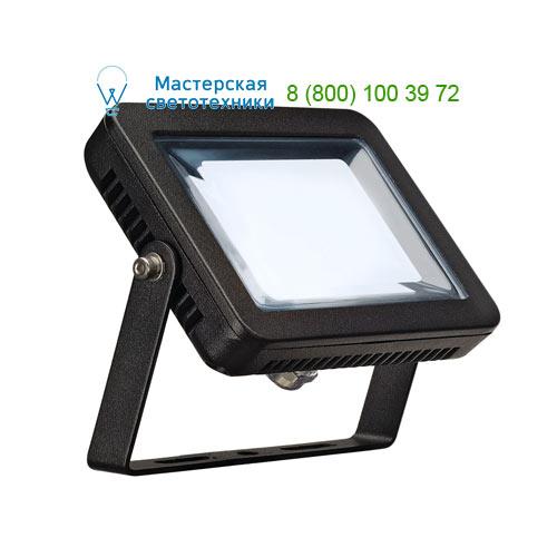 Marbel 232810 SLV SPOODI 15 светильник IP55 с COB LED 8.3Вт (10Вт), 4000K, 830lm, 90°, черный