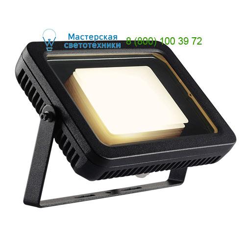 Marbel 232820 SLV SPOODI 20 светильник IP55 с COB LED 28Вт (30Вт), 3000K, 2365lm, 80°, черный