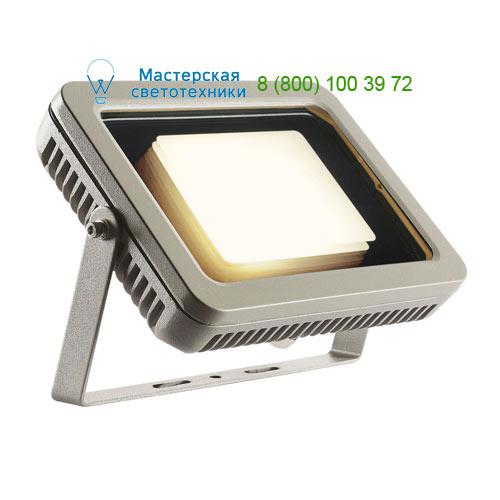 Marbel 232824 SLV SPOODI 20 светильник IP55 с COB LED 28Вт (30Вт), 3000K, 2365lm, 80°, серебристый