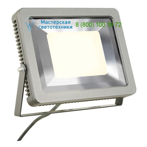 Marbel 232844 SLV SPOODI 31 светильник IP55 с COB LED 55Вт (60Вт), 3000K, 5100lm, 100°, серебристый