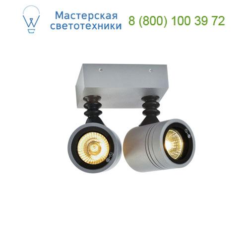 Marbel 233094 SLV NEW MYRA WALL 2 светильник накладной IP55 для 2х ламп GU10 по 50Вт макс., серебристый
