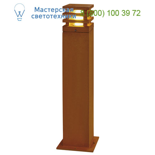 Marbel 233437 SLV RUSTY SQUARE LED 70 светильник IP55 с COB LED 8.6Вт, 3000K, 430lm, бурый