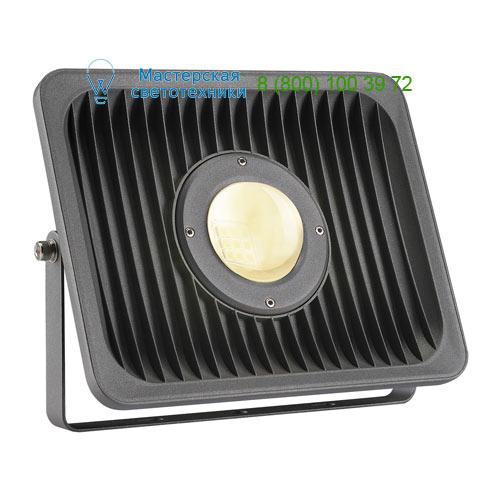 Marbel 234305 SLV MILOX 1 светильник IP55 c LED 41Вт, 3000К, 3680lm, антрацит