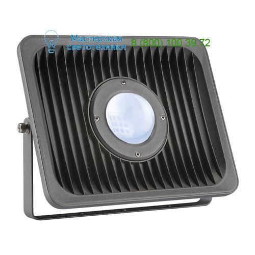 Marbel 234325 SLV MILOX 1 светильник IP55 c LED 41Вт, 4000К, 3760lm, антрацит