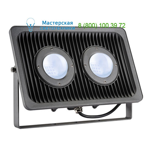 Marbel 234335 SLV MILOX 2 светильник IP55 c LED 79Вт, 4000К, 7910lm, антрацит
