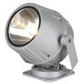 230054 FLAC BEAM® HIT 70W светильник IP65 c ЭмПРА для лампы HIT-CE G12 70Вт, серебристый SLV by Marbel