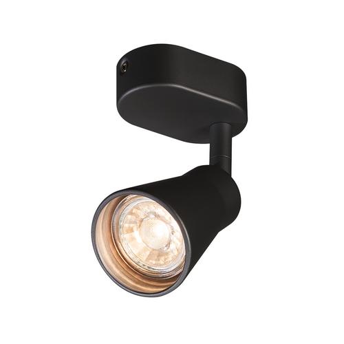 Marbel 1000886 SLV AVO SINGLE CW светильник накладной для лампы GU10 50Вт макс., черный