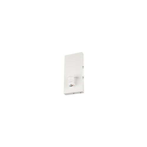 Marbel 1001272 SLV FENDA BASIS WL-1 светильник настенный для лампы E27 40Вт макс., без абажура, белый