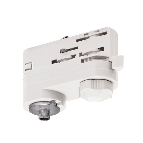 Marbel 1001394 SLV 3Ph | S-TRACK, адаптер электрический, 10А макс., 10кг макс., белый RAL9016 (ex 175201)