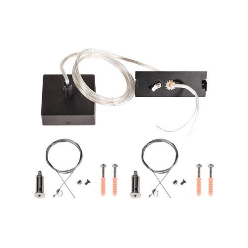 Marbel 1001435 SLV TEC KALU, комплект подвесов, 1.5 м, черный