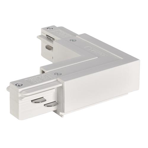 Marbel 1001521 SLV 3Ph | EUTRAC®, L-коннектор с разъёмом питания, 16А макс., GND по внутр. углу, белый (ex