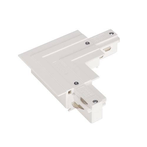 Marbel 1001536 SLV 3Ph | EUTRAC® R, L-коннектор с разъёмами питания, 16A макс., GND по внешнему углу, белый