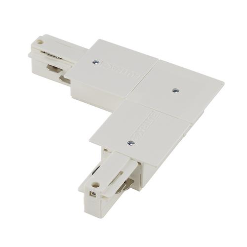 Marbel 1001537 SLV 3Ph | EUTRAC® R, L-коннектор с разъёмами питания, 16A макс., GND по внутрен. углу, белый