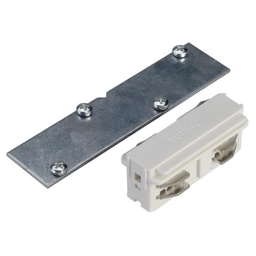 Marbel 1001539 SLV 3Ph | EUTRAC® R, комплект прямых коннекторов (механич.+внутр. электрич.), белый RAL9016