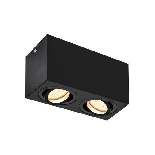 Marbel 1002005 SLV TRILEDO DOUBLE GU10 CL светильник потолочный для 2-х ламп GU10 по 50Вт макс., черный