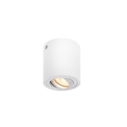Marbel 1002011 SLV TRILEDO ROUND GU10 CL светильник потолочный для лампы GU10 50Вт макс., белый