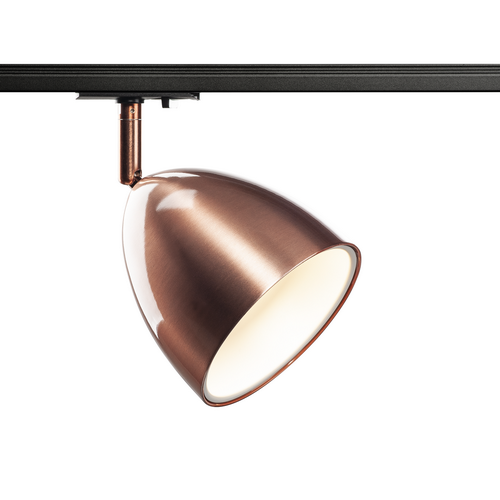 Marbel 1002875 SLV 1PHASE-TRACK, PARA CONE 14 светильник для лампы GU10 25Вт макс., медь/ белый