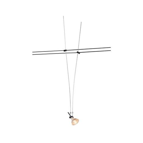 Marbel 139070 SLV TENSEO, ASMARA светильник 12В AC для лампы QR-C51 35Вт макс., черный