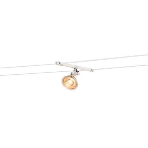 Marbel 139091 SLV TENSEO, COSMIC светильник 12В AC для лампы QR-C51 35Вт макс., белый (2 шт.)