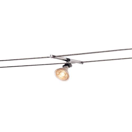 Marbel 139092 SLV TENSEO, COSMIC светильник 12В AC для лампы QR-C51 35Вт макс., хром (2 шт.)