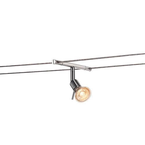 Marbel 139102 SLV TENSEO, SYROS светильник 12В AC для лампы QR-C51 50Вт макс., хром