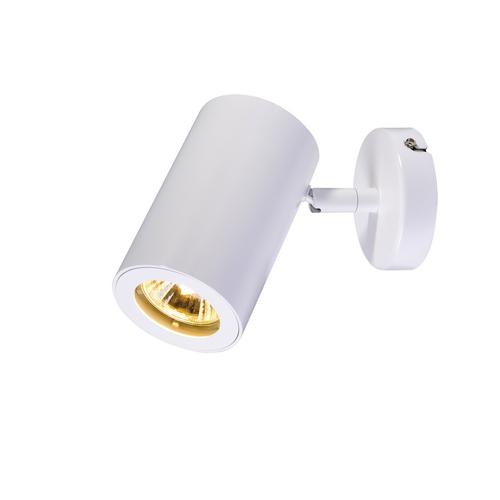 Marbel 152011 SLV ENOLA_B SINGLE SPOT светильник накладной для лампы GU10 50Вт макс., белый