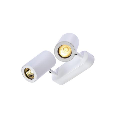 Marbel 152021 SLV ENOLA_B DOUBLE SPOT светильник накладной для 2-х ламп GU10 по 50Вт макс., белый