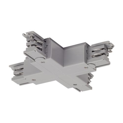 Marbel 175154 SLV 3Ph   S-TRACK, X-коннектор с разъёмом питания, 16А макс., серебристый