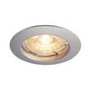 1000717 SLV PIKA ROUND QPAR51 светильник встраиваемый для лампы GU10 50Вт макс., серебристый