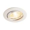 1000718 SLV PIKA ROUND TURNO QPAR51 светильник встраиваемый для лампы GU10 50Вт макс., белый