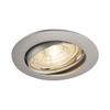 1000721 SLV PIKA ROUND TURNO QPAR51 светильник встраиваемый для лампы GU10 50Вт макс., серебристый