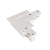 1001536 3Ph | EUTRAC® R, L-коннектор с разъёмами питания, 16A макс., GND по внешнему углу, белый (ex 145761) SLV by Marbel