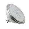 1001570 SLV LED QPAR111 GU10 источник света 230В, 7Вт, 3000K, 730лм, 25°, серебристый корпус
