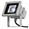 1001633 SLV OUTDOOR BEAM 12 светильник накладной IP65 11Вт с LED 5700К, 800лм, 100°, серебристый (ex
