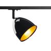 1002873 1PHASE-TRACK, PARA CONE 14 светильник для лампы GU10 25Вт макс., черный/ золото SLV by Marbel