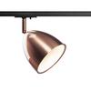 1002875 1PHASE-TRACK, PARA CONE 14 светильник для лампы GU10 25Вт макс., медь/ белый SLV by Marbel