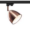 1002878 3Ph, PARA CONE 14 светильник для лампы GU10 25Вт макс., медь/ белый SLV by Marbel