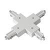 143161 1PHASE-TRACK, X-коннектор с разъемом подвода питания, белый SLV by Marbel