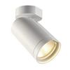 156421 BILAS SINGLE CW светильник накладной 16Вт с LED 2700K, 1000лм, 25°, белый SLV by Marbel