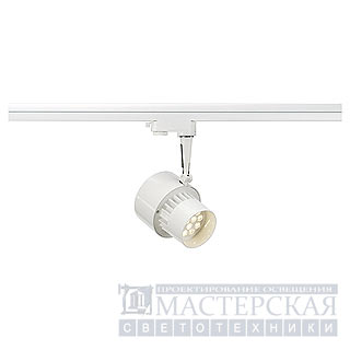 Marbel 152521 SLV 3Ph, LED TRACKSPOT 12 светильник c 12-ю LED по 1.2Вт, 3000К, 900lm, 10гр., белый