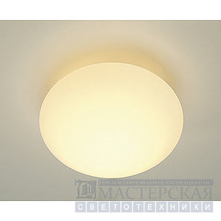 Marbel 227351 SLV LIPSY OUT CEILING светильник пот. IP23 E27 ELD 23Вт макс., белый