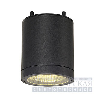 Marbel 228505 SLV ENOLA_C OUT CL ceiling lamp, round, anthracite, 9W LED, 3000K, 35гр.