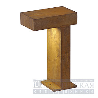 Marbel 230090 SLV RUSTY PATHLIGHT светильник IP44 GX53 9Вт макс., бурый