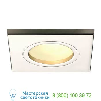 Marbel 111127 FGL OUT SQUARE MR16 светильник встраиваемый IP65 для лампы MR16 35Вт макс., титан / стекло ма