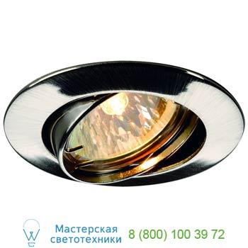 Marbel 111172 PIKA TURNO светильник встраиваемый для лампы MR16 50Вт макс., хром, SLV