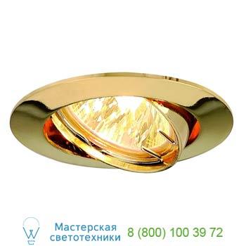Marbel 111173 PIKA TURNO светильник встраиваемый для лампы MR16 50Вт макс., золото, SLV