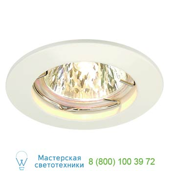 Marbel 111181 PIKA светильник встраиваемый для лампы MR16 50Вт макс., белый, SLV