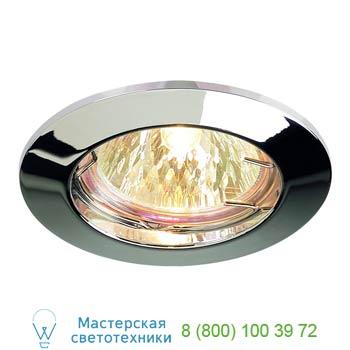 Marbel 111182 PIKA светильник встраиваемый для лампы MR16 50Вт макс., хром, SLV