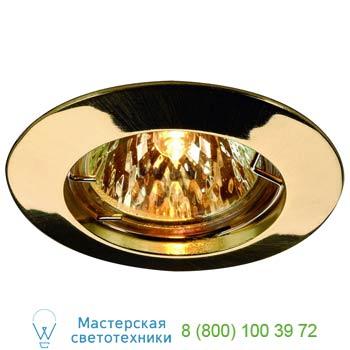 Marbel 111183 PIKA светильник встраиваемый для лампы MR16 50Вт макс., золото, SLV