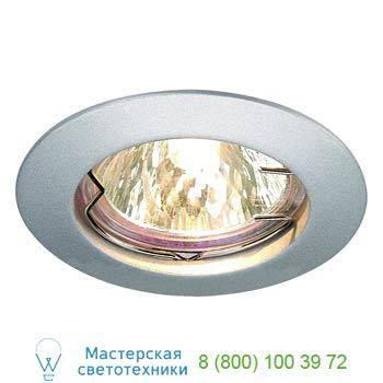 Marbel 111189 PIKA светильник встраиваемый для лампы MR16 50Вт макс., серебристый, SLV